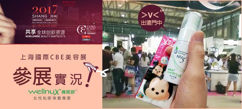 [news]上海