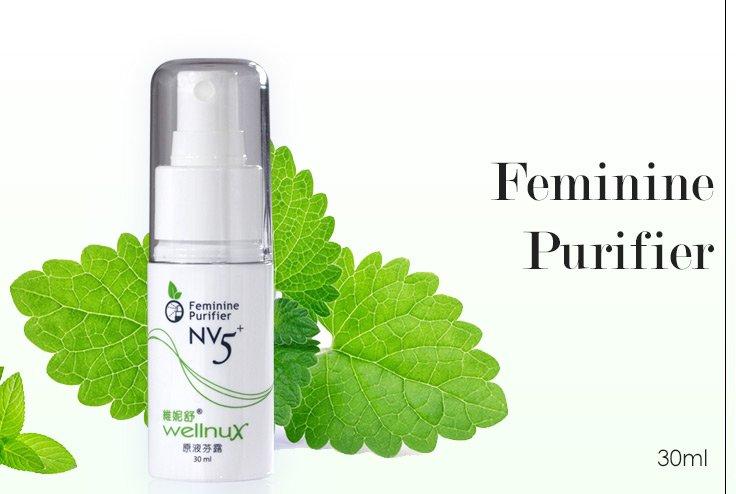 FemininePurifier