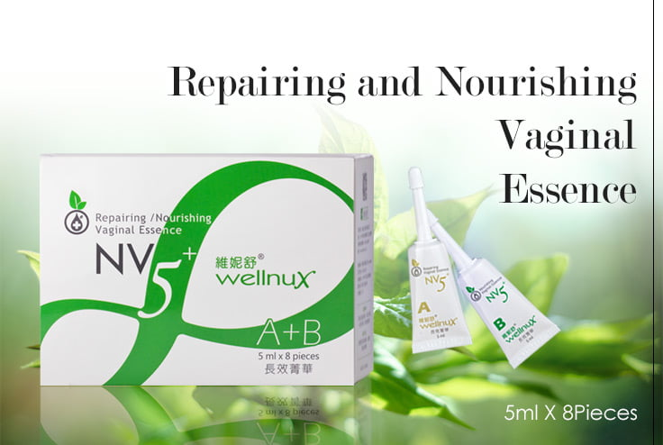 WellnuX Repairing and Nourishing Vaginal Essence