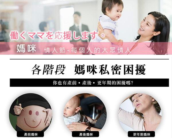 產期前後/更年媽咪專區